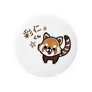 彩仁くん Badges