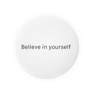 Believe me Badges