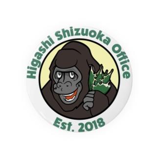 東静岡事務所のゴリラくん Badges