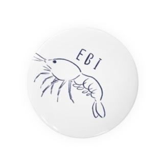 エビ、えび、海老、shrimp Badges