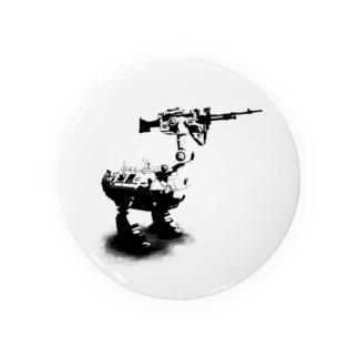 cassowary(ロゴなしモノクロロボットのみ) Badges