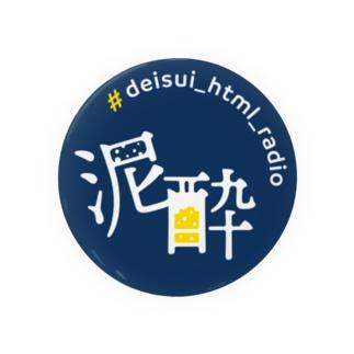 ロゴ_紺地_白文字_缶バッジ75mm Badges