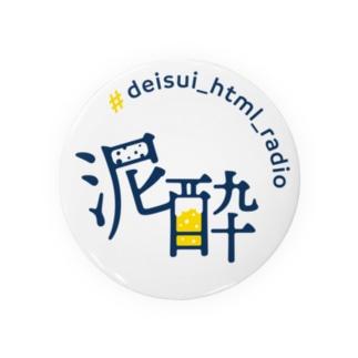 ロゴ_紺文字_缶バッジ75mm Badges