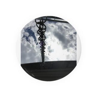 SunLight_Chain_Water_SKY Badges