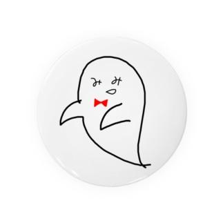 おばけのみみみ👻 Badges