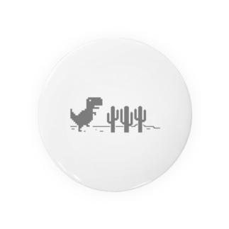 offline dinosaur Badges