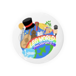 """HAPPY BIRTHDAY LESWORLD"" - LES WORLD 1year anniversary OFFICIAL GOODS byエナ Badges"