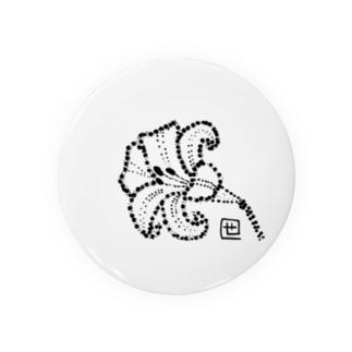 百合の花 Badges