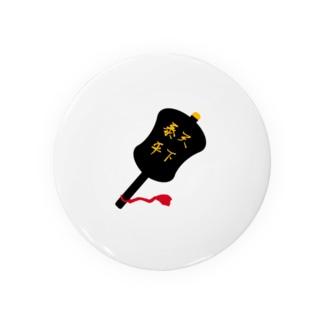 遊庵の相撲軍配 Badges