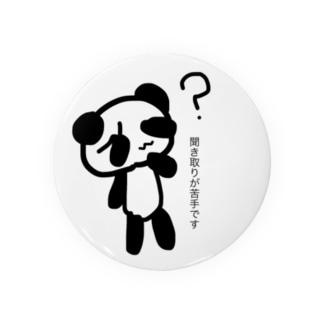 APDパンダ Badges