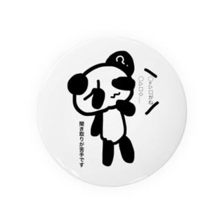 APDパンダ2 Badges