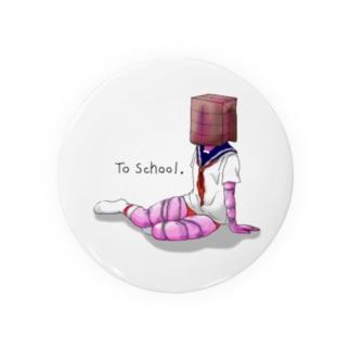 女学生 Badges