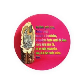 アヴェ・マリアの祈祷文  Hail Mary / Ave Maria Badges