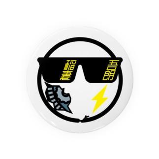 パ紋No.3426 稲妻 Badges