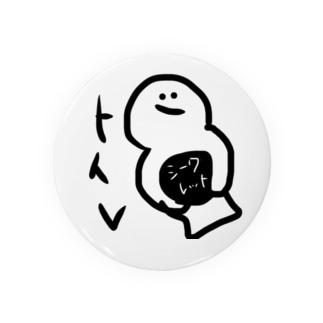 トイレグッズ Badges