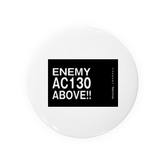 Enemy AC130 Above!!(Black) 缶バッジ