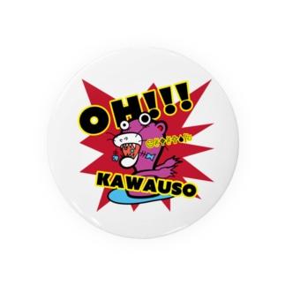 OH!!!KAWAUSO Badges