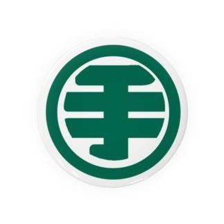 手稲の手 Badges
