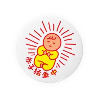 赤子搭乗中 Badges