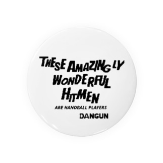DANGUN HANDBALL SALON Badges