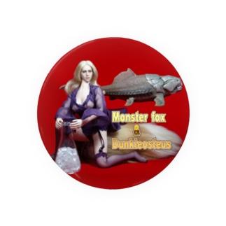 ドール写真:ブロンドの妖狐と甲冑魚 Doll picture: Blonde monsterfox & Dunkleosteus Badges