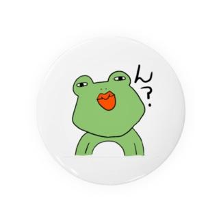 ヒロミ 疑問バージョン Badges