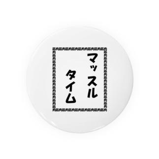 マッスルタイム Badges