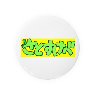 ロゴすけべ Badges