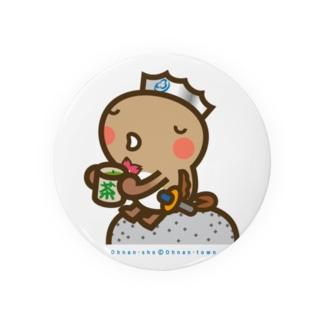 邑南町ゆるキャラ:オオナン・ショウ『ティーブレイク』 Badges
