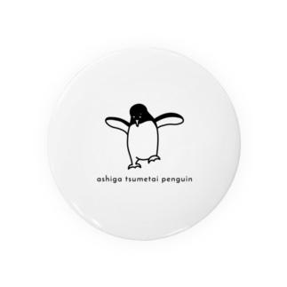 yugoro5の足が冷たいペンギン Badges