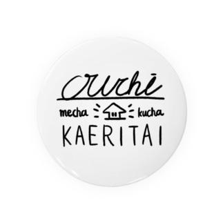 Ouchi mechakucha KAERITAI Badges