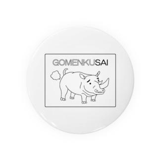 ごめんくサイ~GOMENKUSAI~ Badges