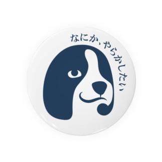 やらかし犬 Badges