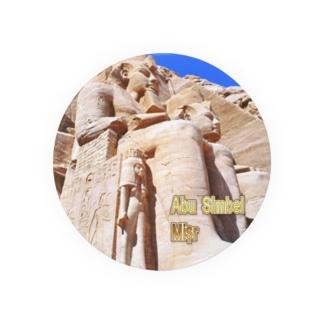 エジプト:アブ・シンベル大神殿 Egypt: Ramesses II of Abu Simbel Badges