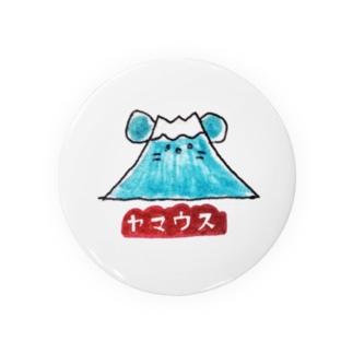 しりとり生物山ウス富士 Badges