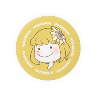 【ゆなつ公式】缶バッジ ひまわりちゃんA Badges
