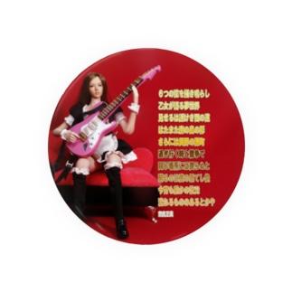 ドール写真:夢人形 Doll picture: Dream Badges