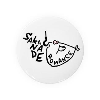 SAKANADE ROMANCE Badges