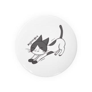 nobi~ Badges