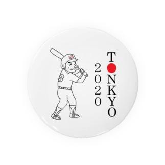 豚京オリンピッグ・パラリンピッグ2020~野球競技~ Badges