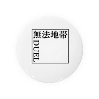 無法地帯DEUL Badges