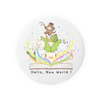Hello New World!~安平編~ Badges
