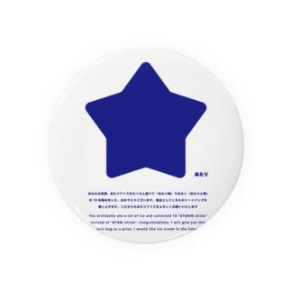 青 Badges