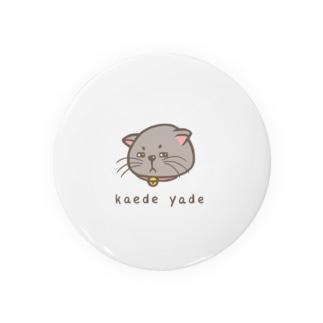 kaede yade Badges