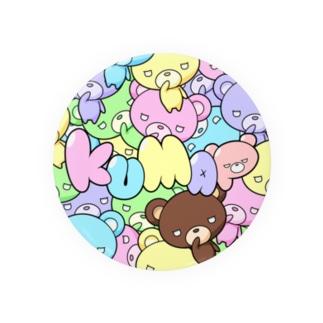 カラフルくまっぷ-缶バッジ Badges