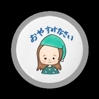 おで子、前を向け!/おで子ヒカル👨🏻🦲のおでこヒカルちゃん おやすみモード Badges