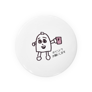 Rocksinkoのバンブー太郎主張 Badges