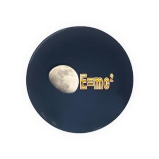 特殊相対性理論の公式 E equals m c squared Badges