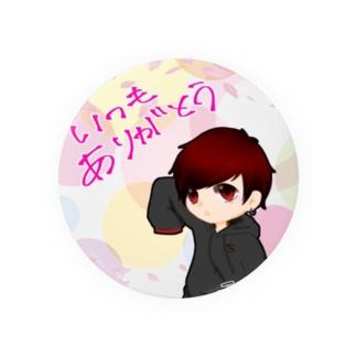 チビ奏 (春  限定) Badges