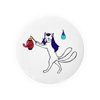猫又Ⅱ Badges